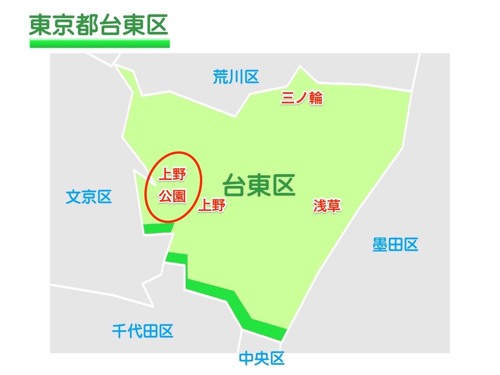 台東区地図