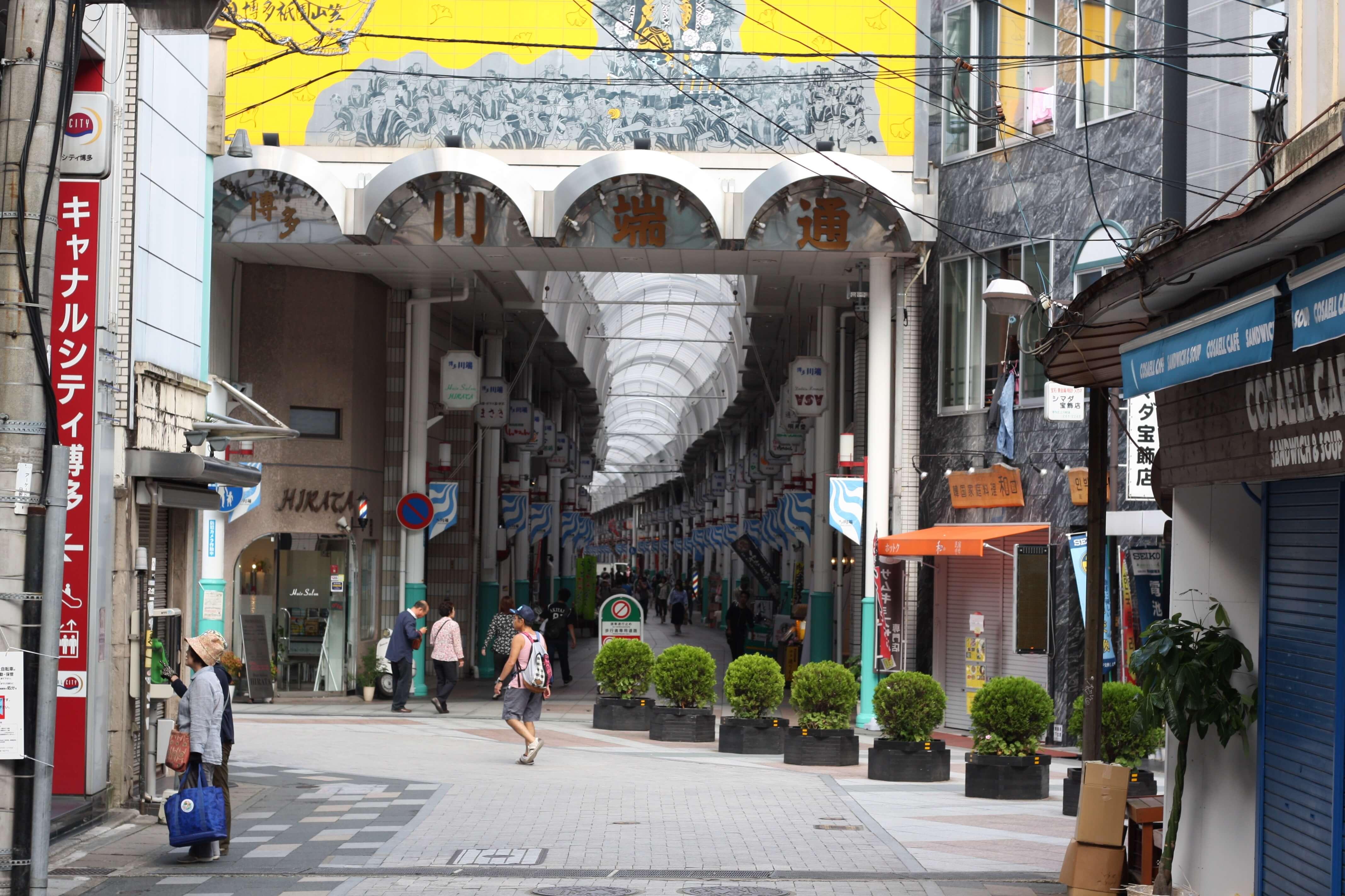博多商店街