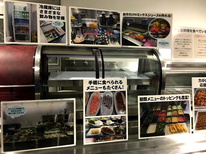 札幌ドーム食堂