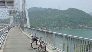 行ってみたい愛媛県サイクリングロード