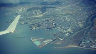 【東京→松山】旅費の比較してみました!