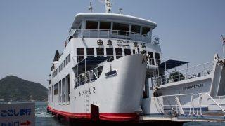 興居島行の船