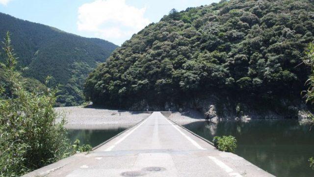岩間沈下橋