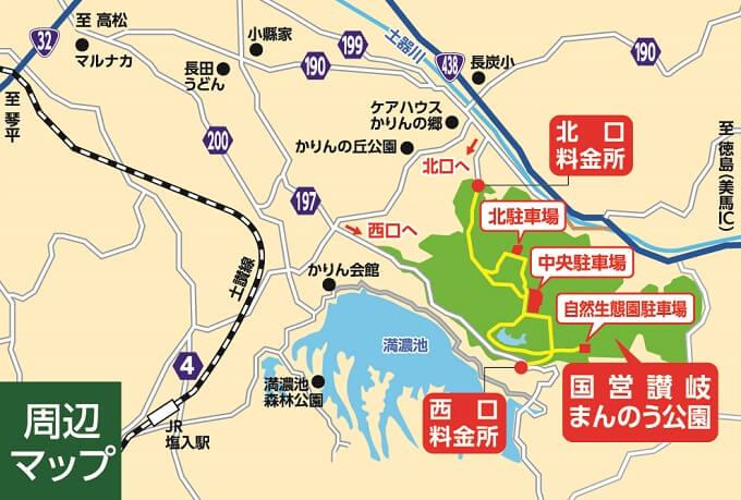 讃岐まんのう公園駐車場MAP