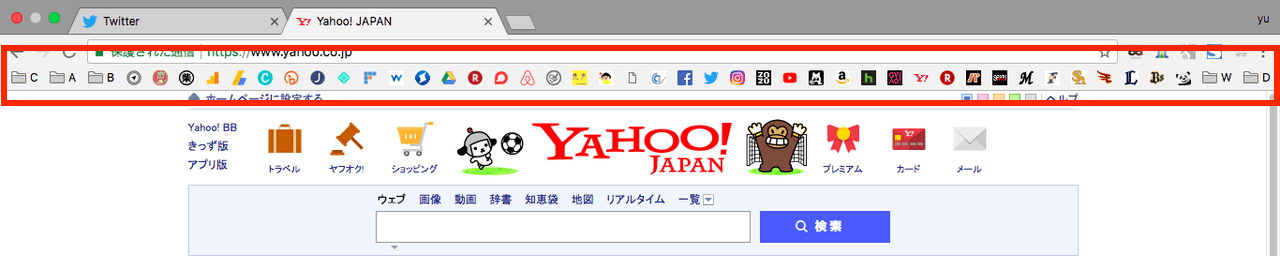 Google Chromeブックマークバー