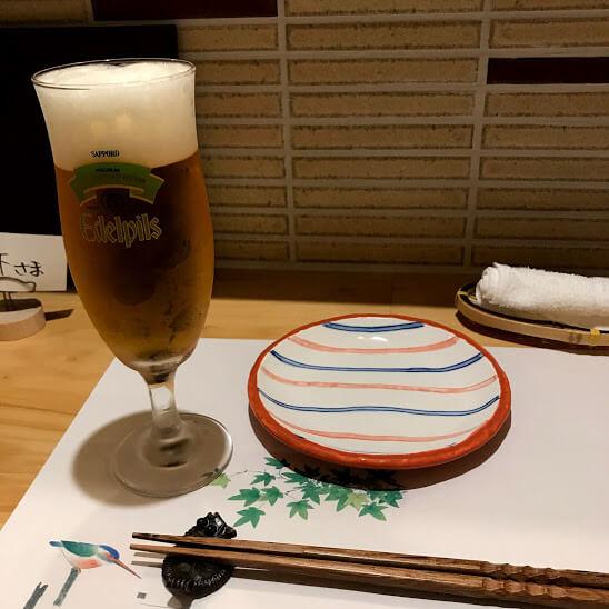 和酒さとう