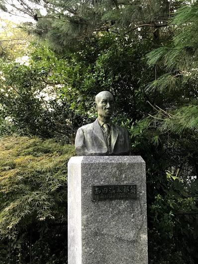 西田満太郎像