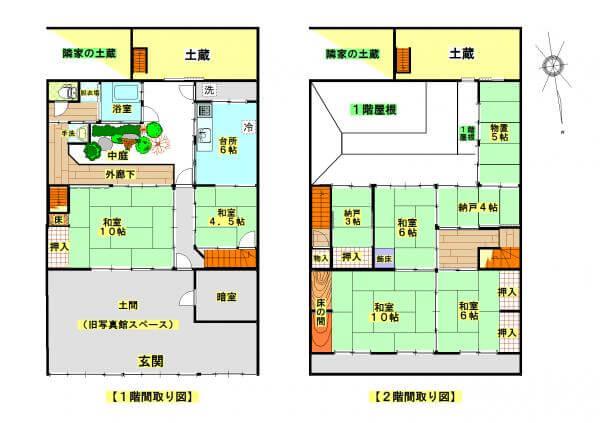 西田邸間取り図