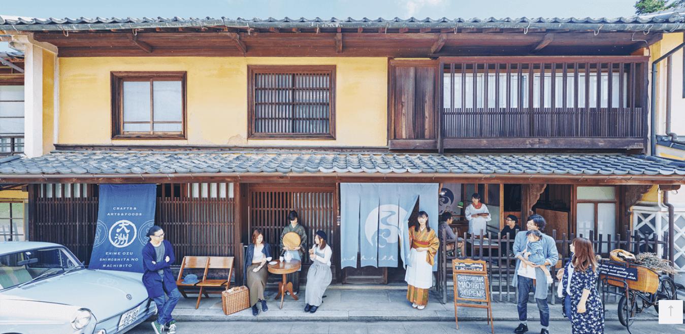 城下のmachibito(まちびと)